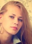 Anna, 28, Moscow