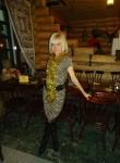 Svetlana , 35, Ufa
