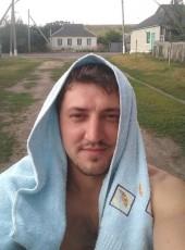 Aleksandr, 29, Ukraine, Kharkiv