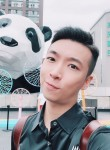 LUCASWONG, 26, Moscow