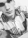 Алексей , 21 год, Хабаровск