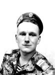 Aleksandr, 22  , Minsk