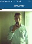 aleksey, 33, Pyatigorsk