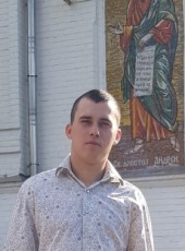 Aleksandr, 27, Ukraine, Nikopol