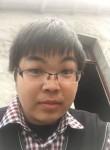 吸血鬼, 29  , Puyang