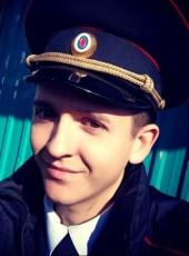 Ivan, 25, Russia, Khabarovsk