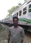 Rokon, 18  , Bhatpara Abhaynagar