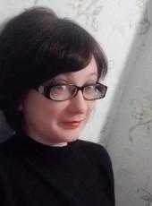 Natalya, 39, Russia, Penza