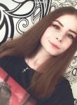 Kristina, 18  , Bashmakovo