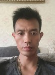 泠漠, 35, Lanzhou