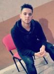 محمد اسماعيل, 20  , Gaza