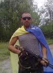 Dimas, 32, Mykolayiv