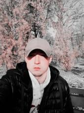 Khabib, 23, Russia, Moscow