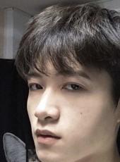 小奶狗, 20, China, Shantou