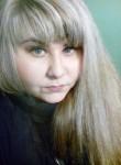 Ксения , 27 лет, Киров (Кировская обл.)