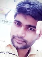 Ajeet Yadav, 22, India, Ludhiana