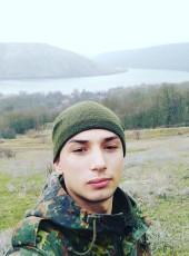 Ден, 25, Україна, Хмельницький