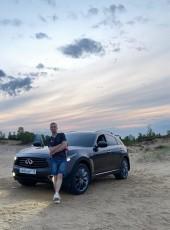 Vladimir, 28, Russia, Arkhangelsk