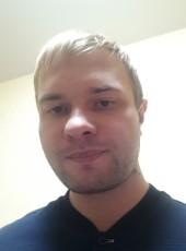 Григорий, 28, Россия, Новосибирск