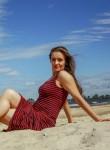 Марго, 31 год, Черкаси