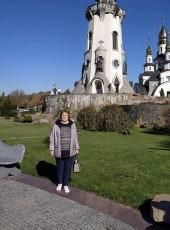 Наталя, 57, Ukraine, Kiev