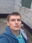 Yaroslav, 24, Lviv