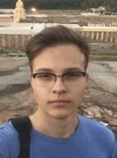 Dima, 22, Russia, Chelyabinsk