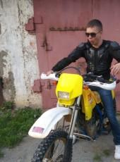 Алексей, 27, Россия, Трудовое