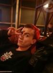 Aleksey, 23, Omsk