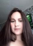 Елена - Куйбышев