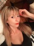 Romashkina, 33, Kharkiv