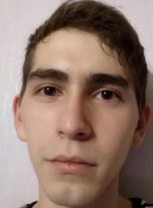 Aynur, 21, Russia, Khabarovsk