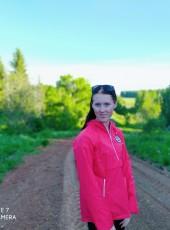 Tatyana, 18, Russia, Kirov (Kirov)