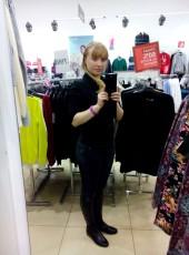 Irina, 31, Russia, Novosibirsk