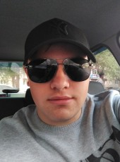 Denis, 18, Russia, Chelyabinsk