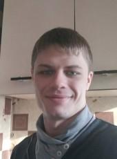 Руслан, 27, Україна, Харків