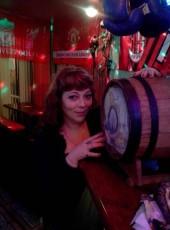 Alena, 35, Ukraine, Lyubymivka