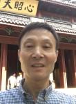 王, 42, Hangzhou