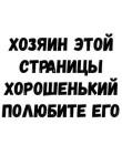 Serik, 34 года, Тобольск