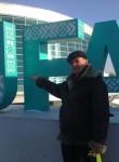ВАДИМ - Уфа