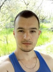 Viktor, 24, Ukraine, Rubizhne
