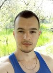 Viktor, 24, Rubizhne