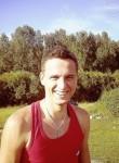 Максим, 18 лет, Жигулевск