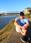 Denis, 34, Ivanovo