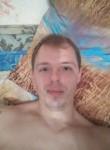 Сергей, 27 лет, Порхов