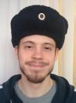 Никита, 26 лет, Ульяновск