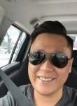 dylen, 30  , Kampung Sungai Ara