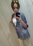 Olga, 23  , Krasnoznamensk (MO)