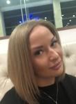 Lesya, 30, Ufa