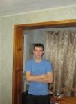 Алексей, 27 лет, Барнаул